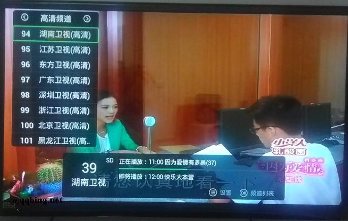 小米盒子,电视盒子必备软件 泰捷视频,用小米盒子看电视直播,追剧